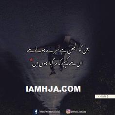 urdu poetry,sad urdu poetry,urdu sad poetry,sad poetry,sad urdu poetry in female voice,heart touching poetry,sad urdu poetry whatsapp status,sad poetry in urdu,urdu ghazal,urdu poets,poetry,hindi poetry,best urdu poetry,2 line urdu poetry,urdu poetry images,urdu,sad urdu poetry hd,very sad urdu poetry,sad urdu ghazal,sad urdu poetry status,sad urdu poetry ghazal,urdu poetry sad