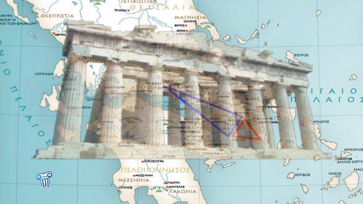Το μυστήριο πίσω από την τοποθεσία των ναών της Αρχαίας Ελλάδας