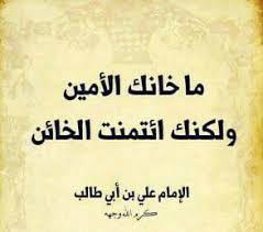Arapça Akılda Kalıcı Sözler Online Arabic