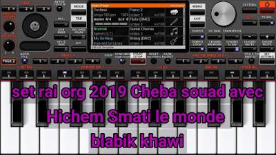 set rai org 2022 Cheba souad avec Hichem Smati le monde blabik khawi