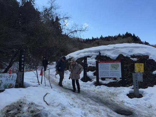 雪の登山口