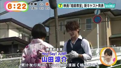 Phim Ansatsu Kyoshitsu Live Action