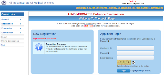 AIIMS MBBS Entrance Exam Results Admit Card
