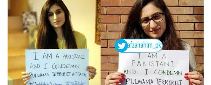 पुलवामा हमले को लेकर पाकिस्तानी लड़कियों ने इमरान खान को दिखाया आईना, अब तो शर्म करो पकिस्तान