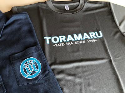 館山 巻き網船団 寅丸 船員用 オリジナルTシャツ