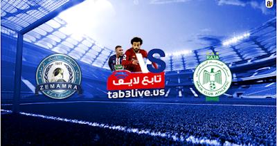 نتيجة مباراة الرجاء الرياضي ونهضة الزمامرة  اليوم 30/07/2020 الدوري المغربي