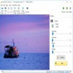 تحميل EASY PHOTO DENOISE مجانا لتعديل الصور بسهولة مع كود التفعيل