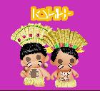 http://indigenasbrasileiros.blogspot.com/2016/01/kariri-xoco.html