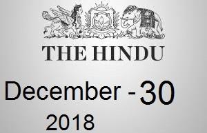 The Hindu Newspaper Today 31 December 2018 Download PDF