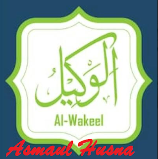 Memahami Makna Asma'ul Husna Al Wakil