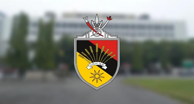 Jawatan Kosong Pejabat Setiausaha Kerajaan Negeri Sembilan 2021
