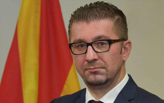 H Αντιπολίτευση στα Σκόπια οδηγεί την κυβέρνηση σε εκλογές!