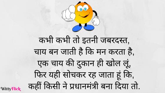 Chutkule,  jokes, Hasi ke Jabardasth Gulgule