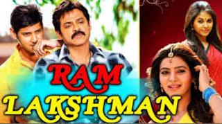 Telugu film hindi movie download