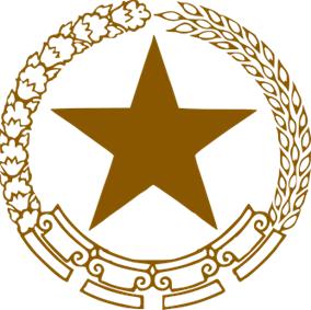 Tugas Dan Fungsi Kementerian Sekretariat Negara