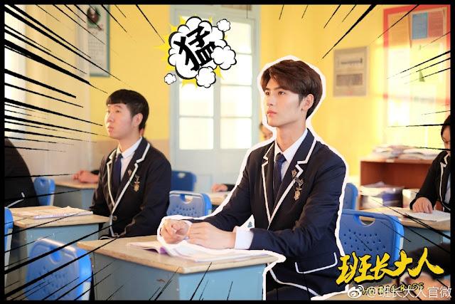 The Big Boss Chinese webdrama Huang Jun Jie