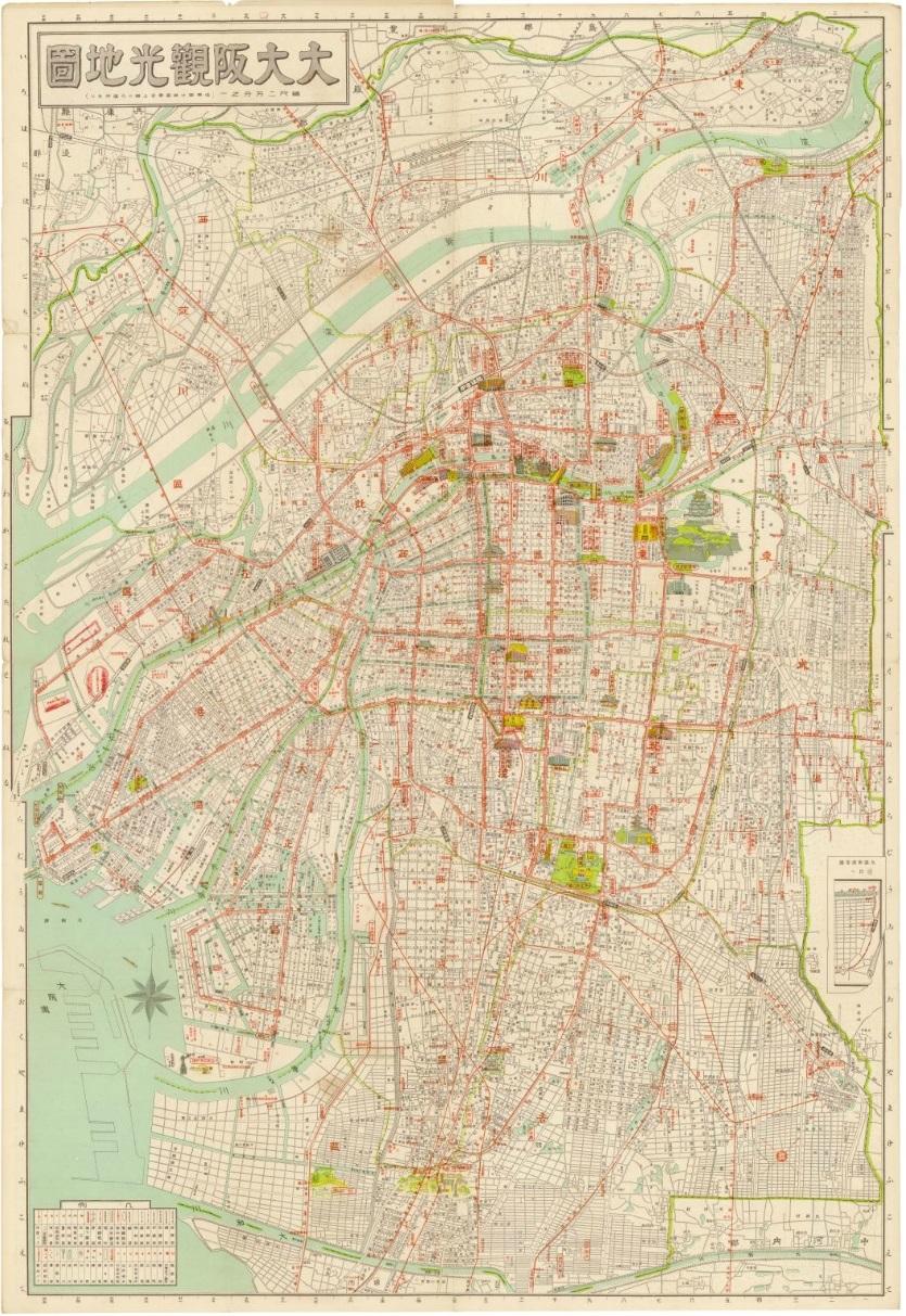 古地図で愉しむ大阪のまちづくり: 大大阪観光地図と最新大大阪 ...