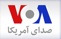 پخش زنده شبکه VOA