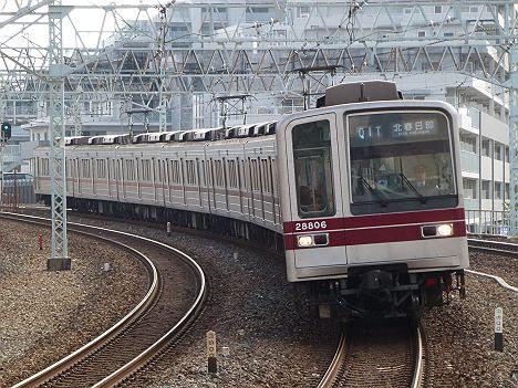 【土日朝1本のみ!】日比谷線T運用の北春日部行き 東武20000系幕車