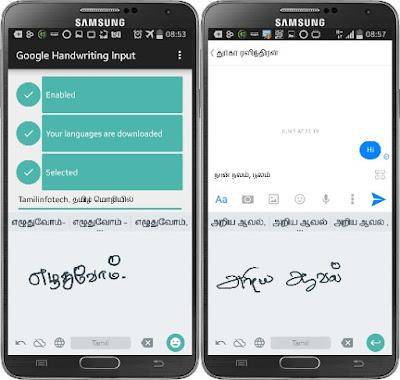 தமிழ் Google Handwriting Input