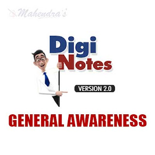 Digi Notes - 2.0 | Most Important Headlines | 11.09.2017