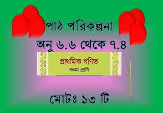 https://bengirhaque.blogspot.com/