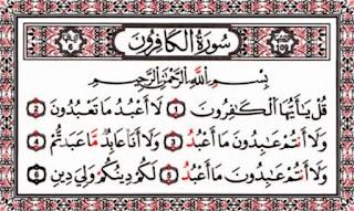 Wallpaper Surat Al Kafirun f