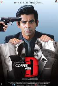 Coffee with D 2017 Hindi Movie Full Free Download