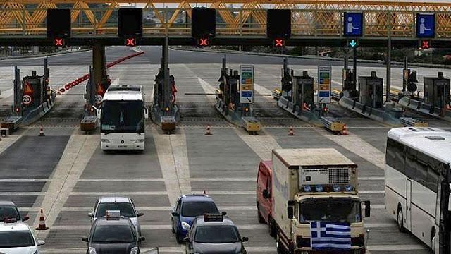 Χωρίς χρέωση η διέλευση από τα διόδια των αυτοκινητοδρόμων τις Κυριακές των εκλογών