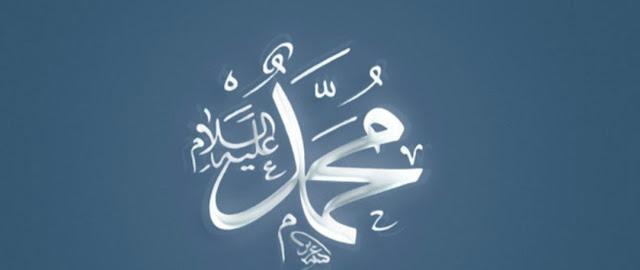 Rahasia di Balik Yatimnya Nabi Muhammad SAW Kecil