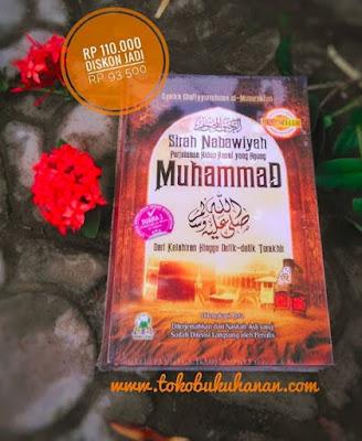Buku Sirah Nabawiyah Syaikh al Mubarakfuri penerbit Darul Haq