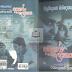 Apuge Lokaya (අපුගේ ලෝකය) by Chintha Lakshmi Sinhaarachchi