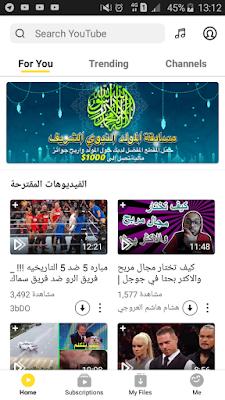تطبيق Snaptube النسخة المدفوعة المميزة لتحميل مقاطع الفيديو من أشهر المواقع بسهولة!