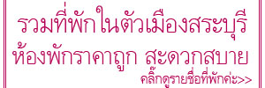 http://khunnaiver.blogspot.com/2016/08/15.html