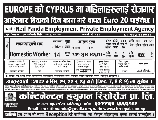 Jobs in Europe for Nepali, Salary Rs 34,960