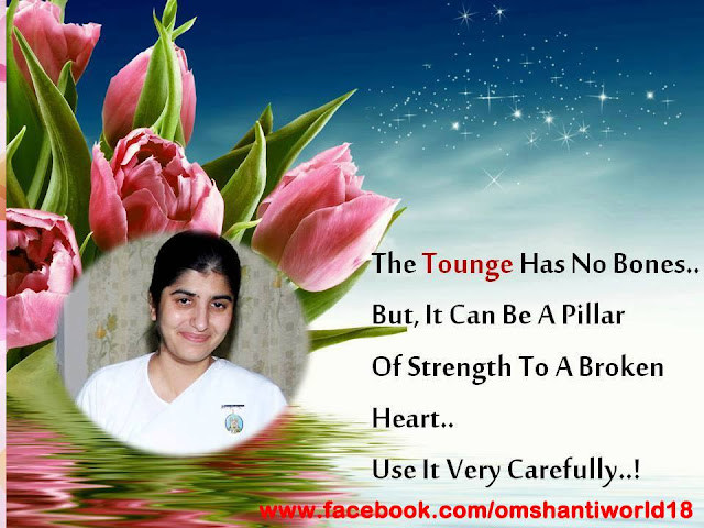 Motivational quotes by bk shivani