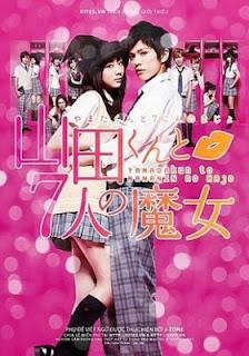 Yamada-kun A 7-nin No Majo (Live Action) Todos os Episódios Online, Yamada-kun A 7-nin No Majo (Live Action) Online, Assistir Yamada-kun A 7-nin No Majo (Live Action), Yamada-kun A 7-nin No Majo (Live Action) Download, Yamada-kun A 7-nin No Majo (Live Action) Anime Online, Yamada-kun A 7-nin No Majo (Live Action) Anime, Yamada-kun A 7-nin No Majo (Live Action) Online, Todos os Episódios de Yamada-kun A 7-nin No Majo (Live Action), Yamada-kun A 7-nin No Majo (Live Action) Todos os Episódios Online, Yamada-kun A 7-nin No Majo (Live Action) Primeira Temporada, Animes Onlines, Baixar, Download, Dublado, Grátis, Epi