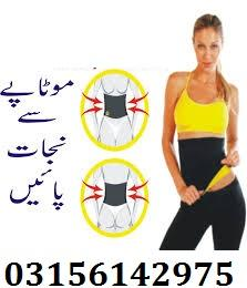 c155fa8dbea89 LOSE WEIGHT FASTER - Enhanced Weight Loss Wrap high exceptional free  measurement (i.e.fits S