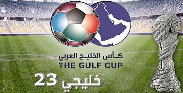 مشاهدة مباراة السعودية والكويت بث مباشر اليوم