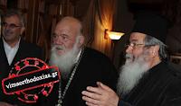 Ο Αρχιεπίσκοπος καλεί σε «απολογία» τον Κοζάνης Παύλο για τα περί βόθρου στη Βουλή των Ελλήνων