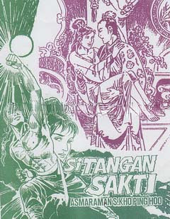 Image result for SI TANGAN SAKTI