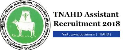 Tamil Nadu 1637 Animal Husbandry Assistant Posts