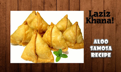 अालू का समोसा बनाने की विधि - Aloo Samosa Recipe in Hindi