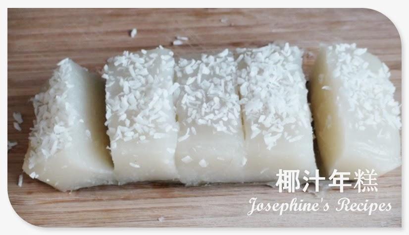 Rice Flour Cake Recipes Uk: Josephine's Recipes : 椰汁年糕 Chinese New Year Cake