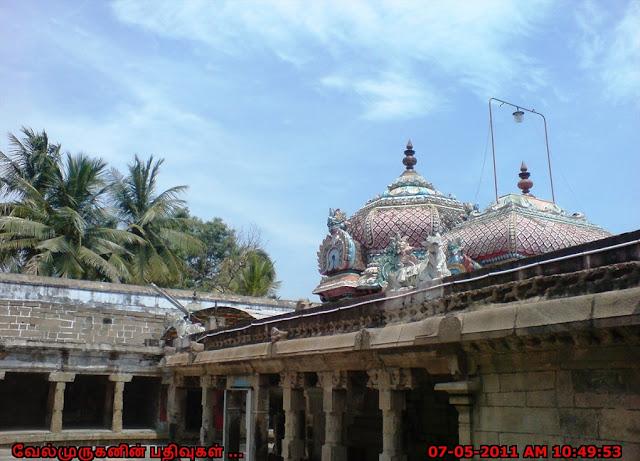 Thiru Nedungala Nathar