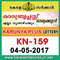 Kerala Lottery Results 04-05-2017 KARUNYA-PLUS Lottery Result KN-159