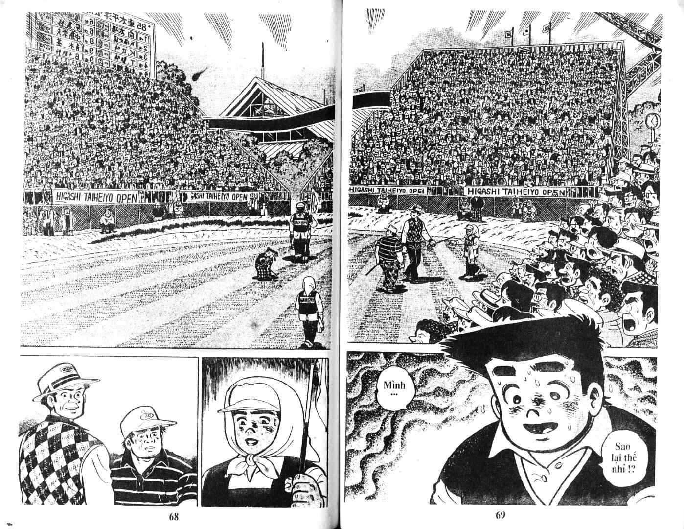 Ashita Tenki ni Naare chapter 40 trang 32