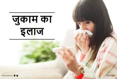 जुकाम, खांसी और गले में दर्द है सीजनल एलर्जी से कैसे बचें।