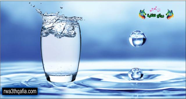 أهمية المياه النقية