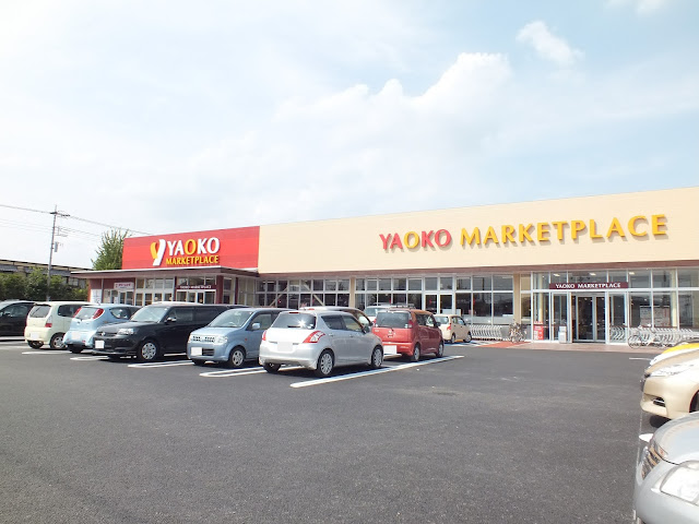 http://www.yaoko-net.com/store/store02/070.html